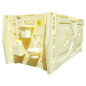 Модульный бокс (домик) для телят МБТ-01