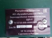 2af13054-448a-47d1-a555-388d3b024942