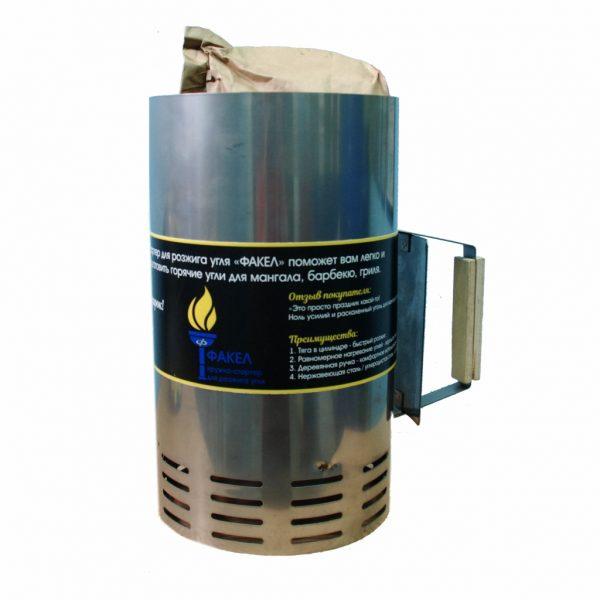 Кружка‐стартер для быстрого розжига угля «ФАКЕЛ» нерж. сталь